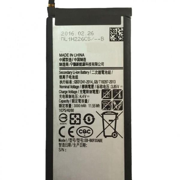 bateria s7